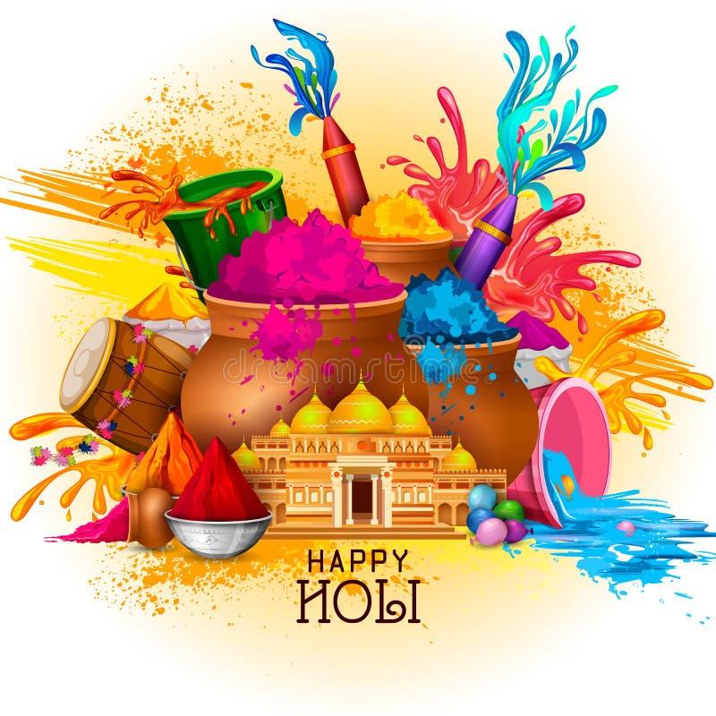 Kolorowy Szczęśliwy Hoil tło dla festiwalu kolory w India ilustracja wektor
