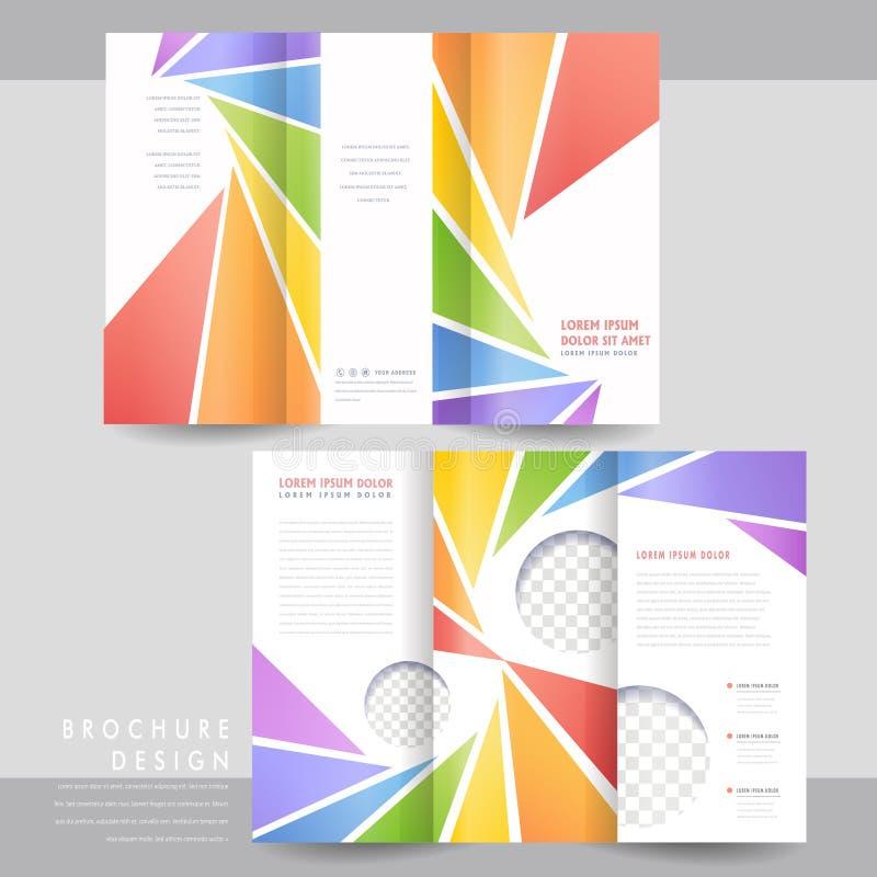 Kolorowy trifold broszurka szablonu projekt ilustracji