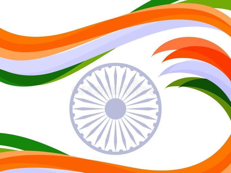 koloru ilustraci indyjskie tercetu wektoru fala ilustracja wektor