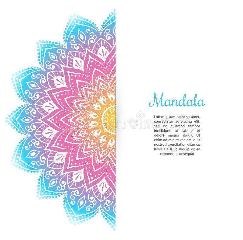 Koloru mandala tła szablon royalty ilustracja