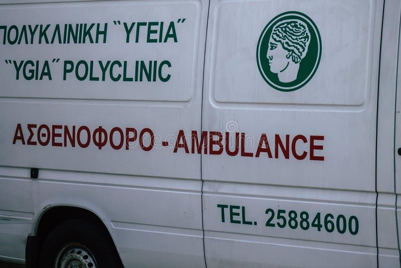 Kolory Cypru zdjęcie royalty free