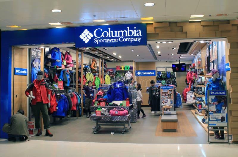 Kolumbia Sportswear Firma w Hong kong fotografia stock