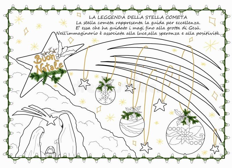 komety kolorystyki ręka rysująca strona royalty ilustracja
