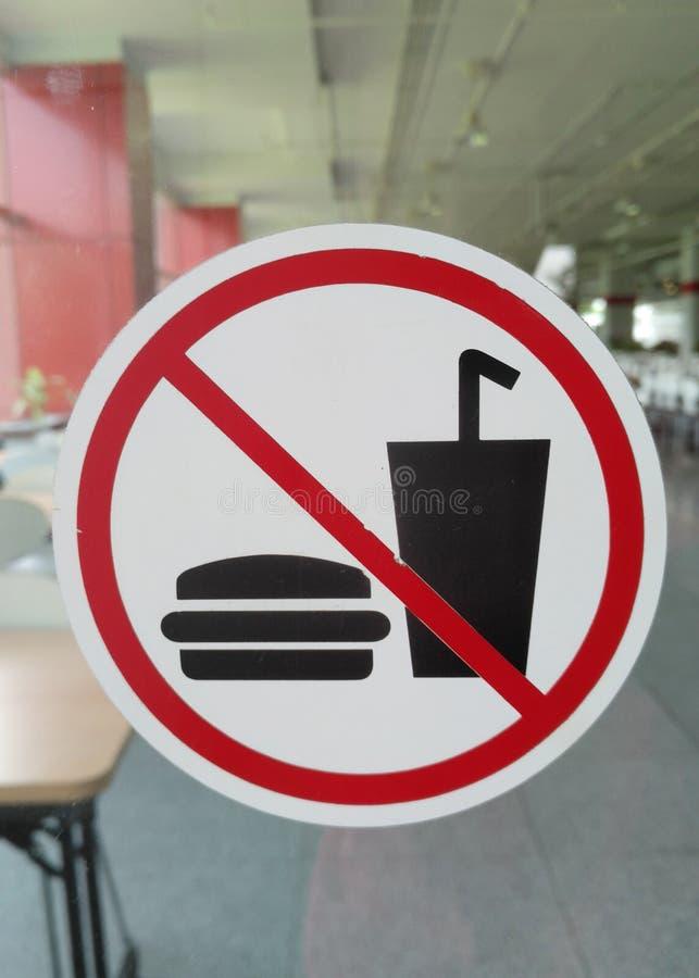 Komma med inte mat och drinken för att äta arkivfoto