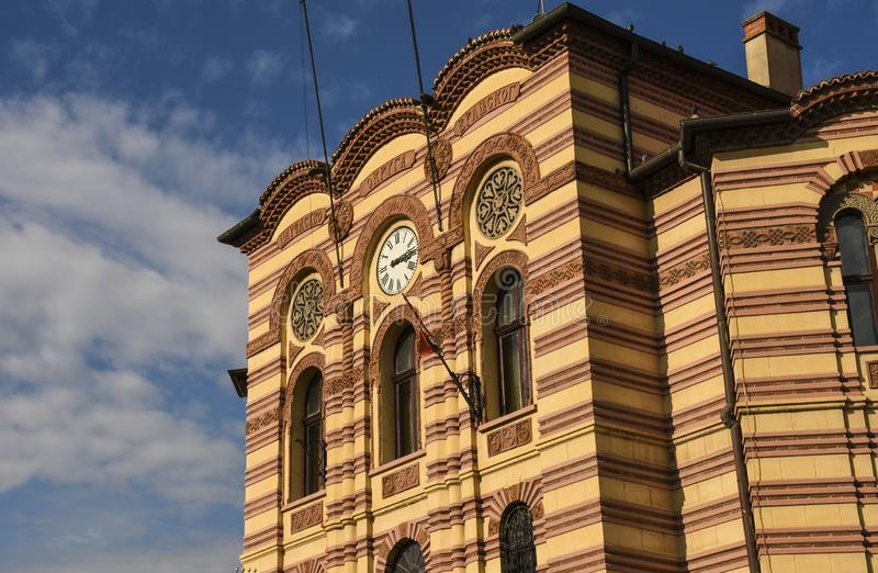Kommunal byggnad i Vranje arkivbilder