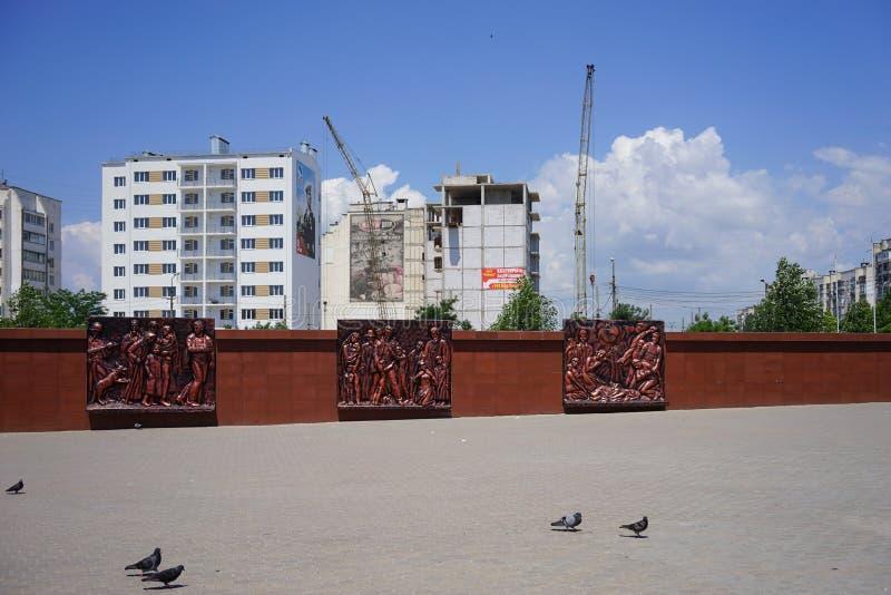Komplexes Erinnerungskrasnaya Gorka Yevpatoriya, Krim stockfotografie