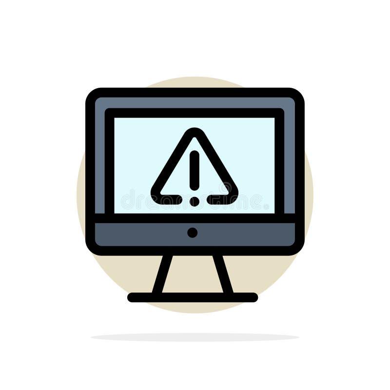 Komputer, dane, informacja, internet, ochrona okręgu Abstrakcjonistycznego tła koloru Płaska ikona royalty ilustracja