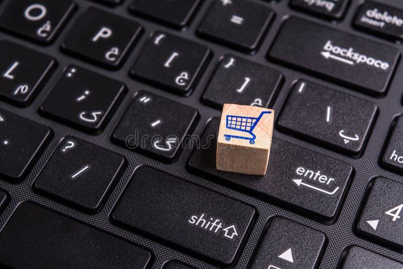 komputeru target559_1_ twój zdjęcie stock