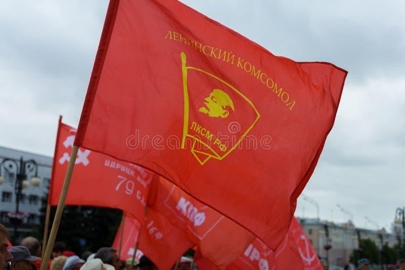 Komsomol de Leninskiy imagenes de archivo