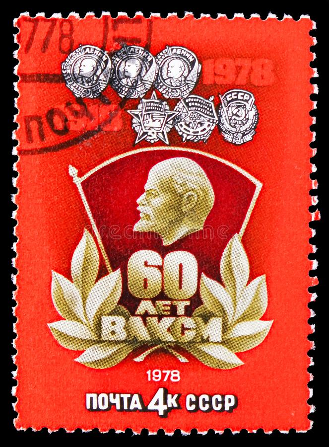 Komsomol, vers 1978 images libres de droits