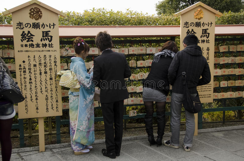 Komst van de Dag van de Leeftijd, Japan royalty-vrije stock afbeelding