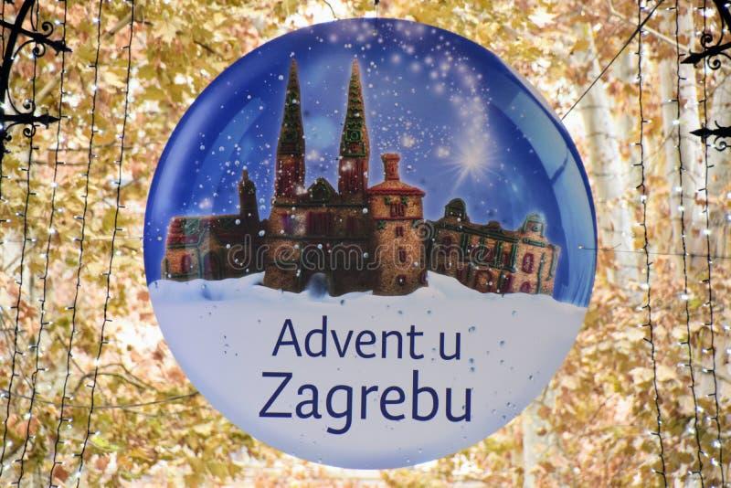 Komst in Zagreb royalty-vrije stock foto's