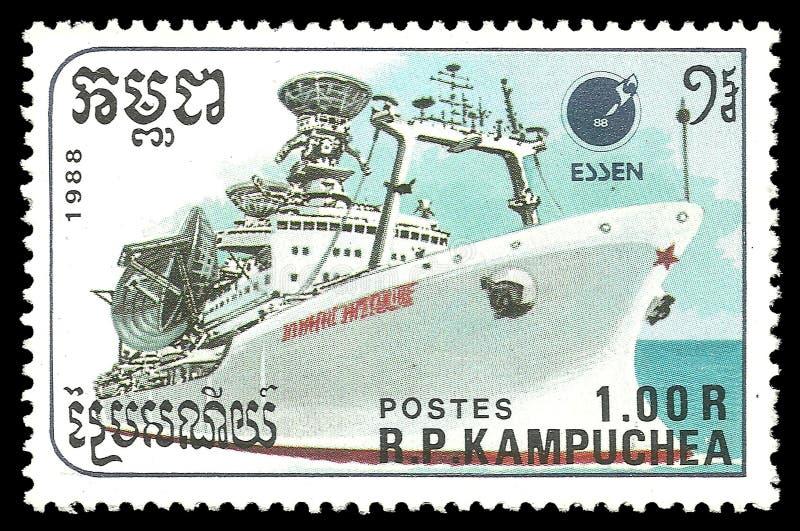 Komunikacja statek obrazy royalty free