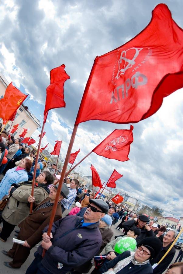 komunistyczna demonstracja obraz royalty free