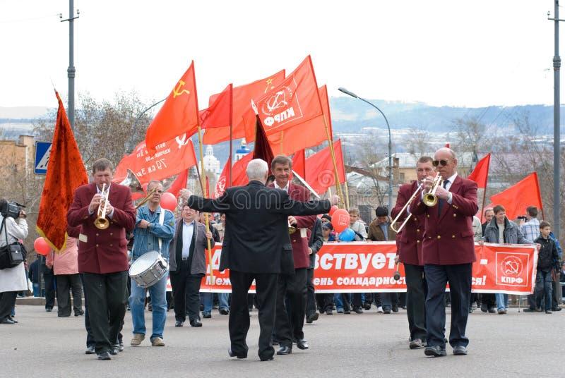 komunistyczna demonstracja zdjęcia stock