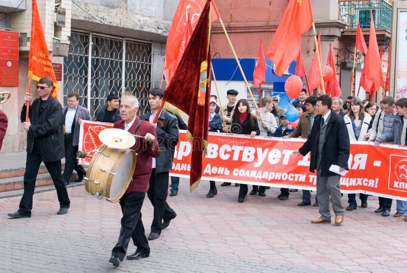 komunistyczna demonstracja obraz stock