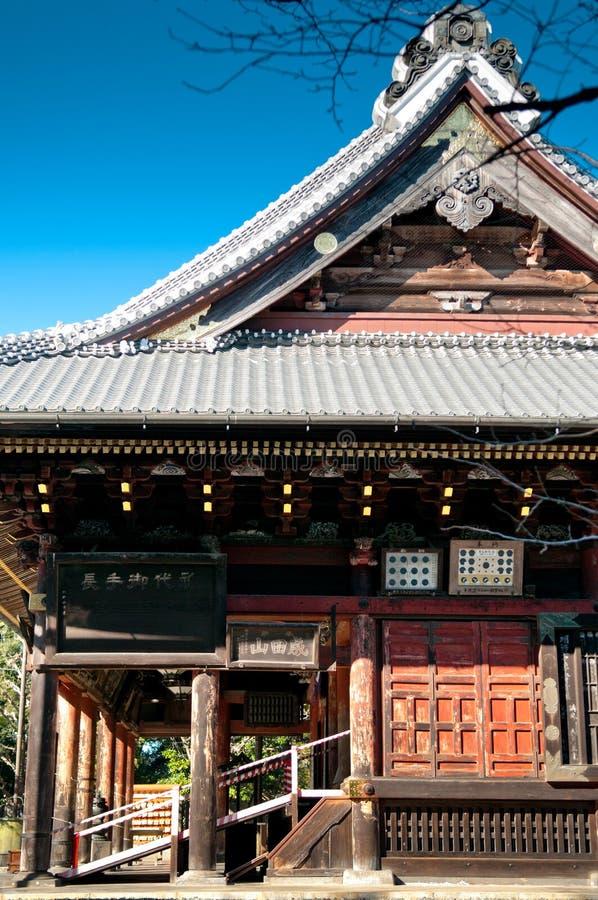 Komyodozaal van Narita San Shinsho ji tempel, Narita, Chiba, Jap royalty-vrije stock afbeelding