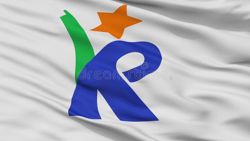 Konan City Flag, Japão, prefeitura de Kochi, opinião do close up imagem de stock