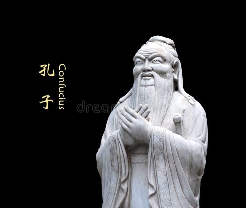 konfucjusz fotografia stock