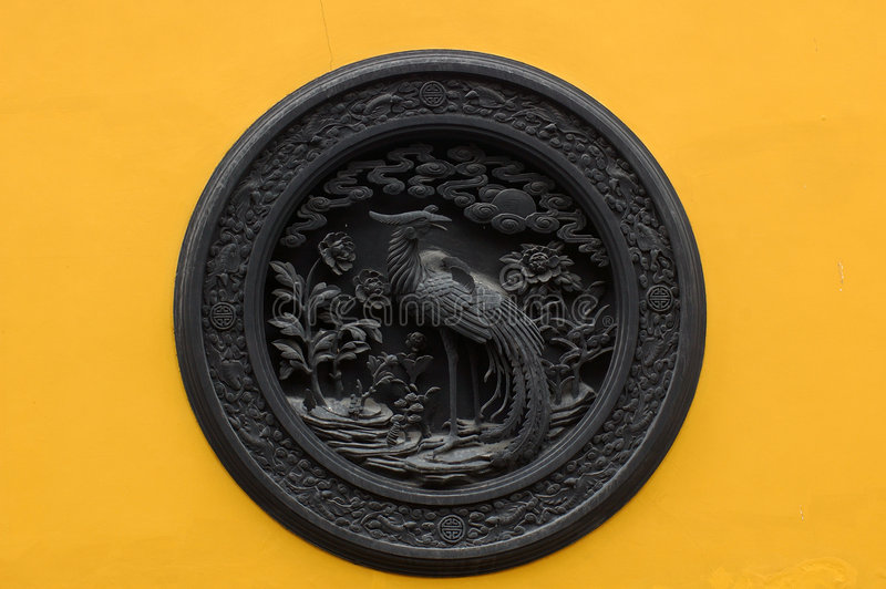 Konfucjusz temple Shanghai chiny zdjęcia stock