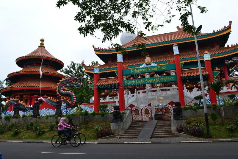 Kong Miao Confucian Temple en Taman Mini Indonesia Indah, Jakarta photos libres de droits