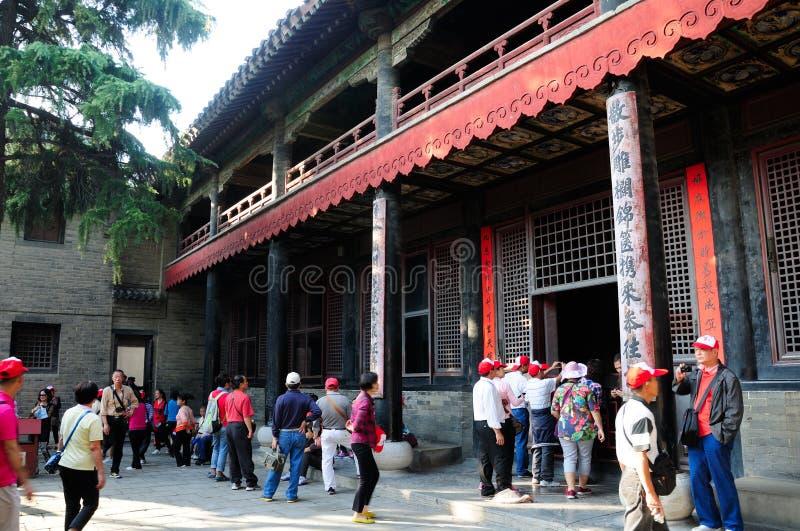 Kong Rodzinny dwór Qufu Chiny obraz royalty free