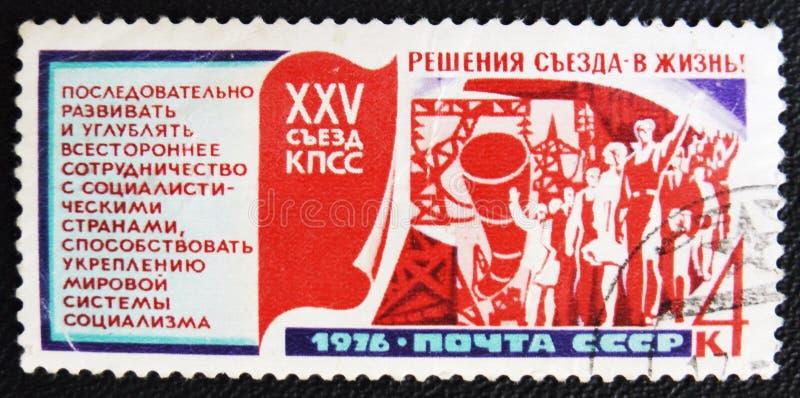 Kongreß 25 der kommunistischen Partei von der Sowjetunion, circa 1976 lizenzfreies stockbild