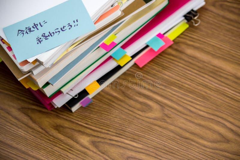 Koniec Dzisiaj wieczór; Stos Biznesowi dokumenty na biurku obrazy royalty free