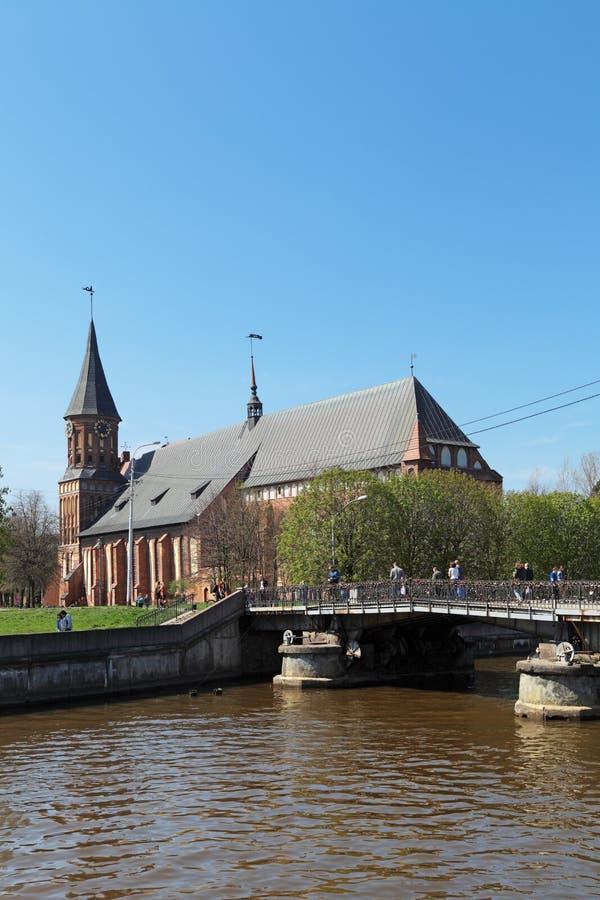 Konigsbergkathedraal royalty-vrije stock afbeeldingen