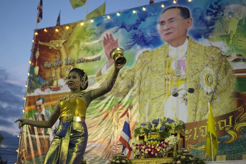Koning Bhumibol Adulyadej RAMA IX stock afbeelding