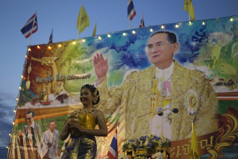 Koning Bhumibol Adulyadej RAMA IX royalty-vrije stock foto's