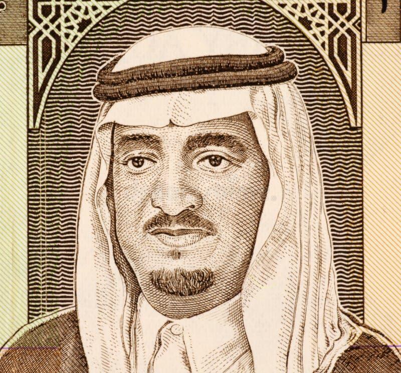 Koning Fahd stock afbeeldingen