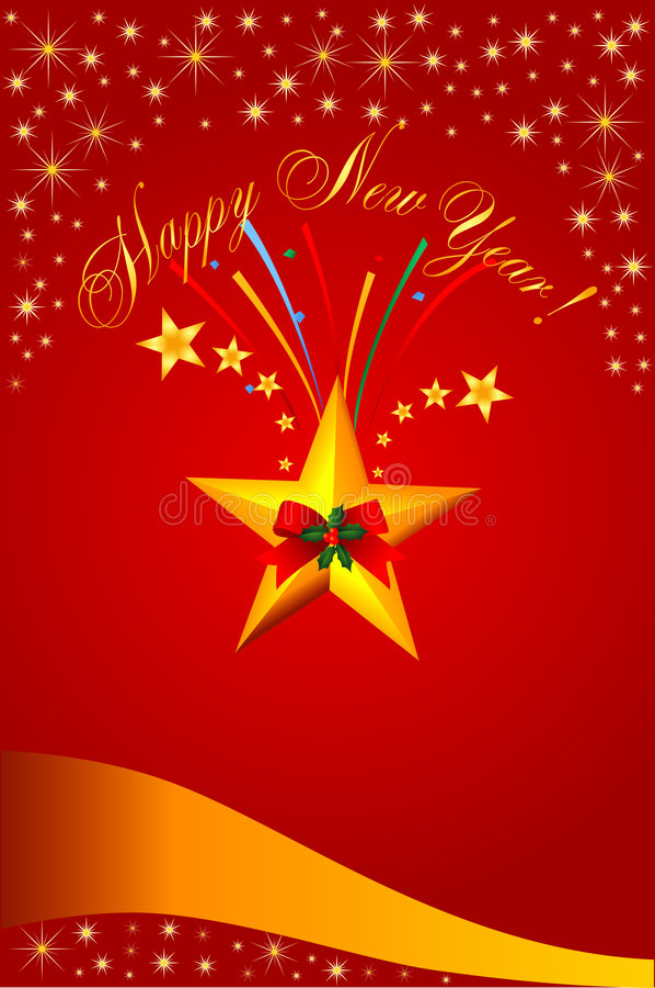 Koninklijke Kerstkaart royalty-vrije illustratie