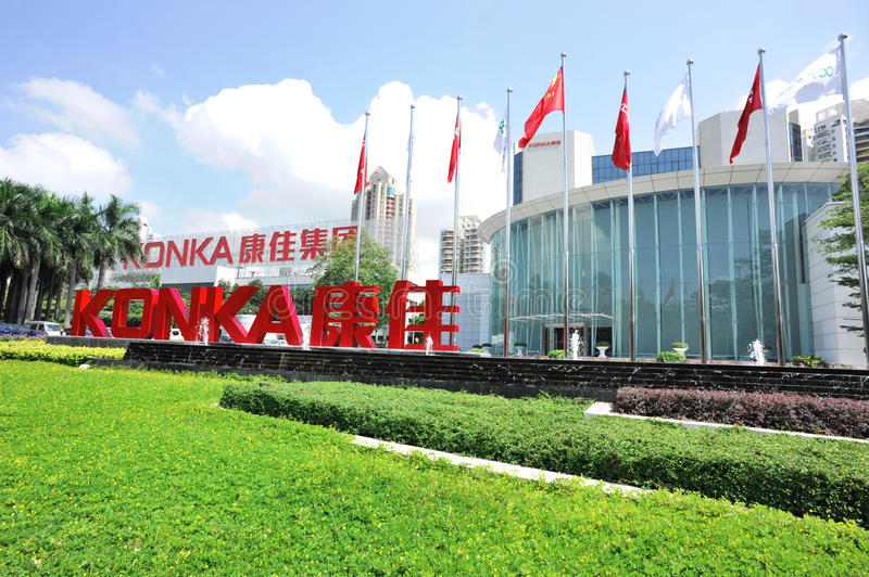 Konka group factory,shenzhen,china stock photos