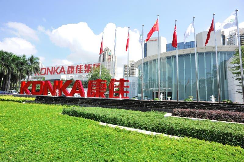 Konka Gruppenfabrik, Shenzhen, Porzellan stockfotos