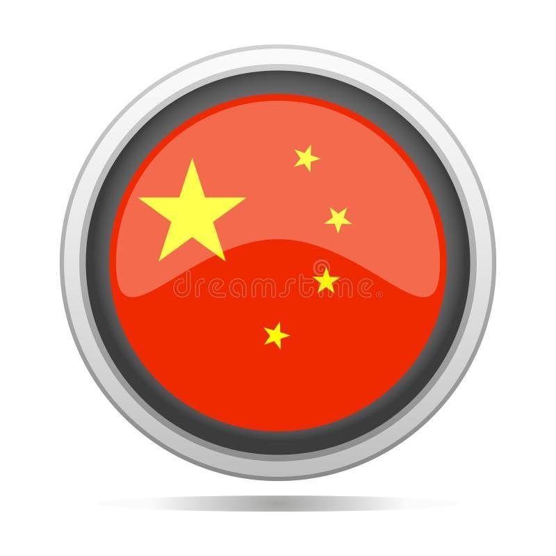 Konst för vektor för stad för design för symbol för metall för Kina flaggarunda royaltyfri illustrationer