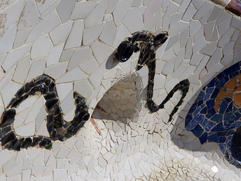 Konst parkerar in Guell, Barcelona, Spanien royaltyfri fotografi