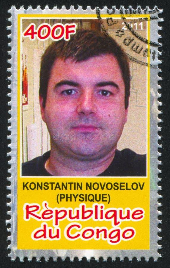 Konstantin Novoselov royalty-vrije stock foto's