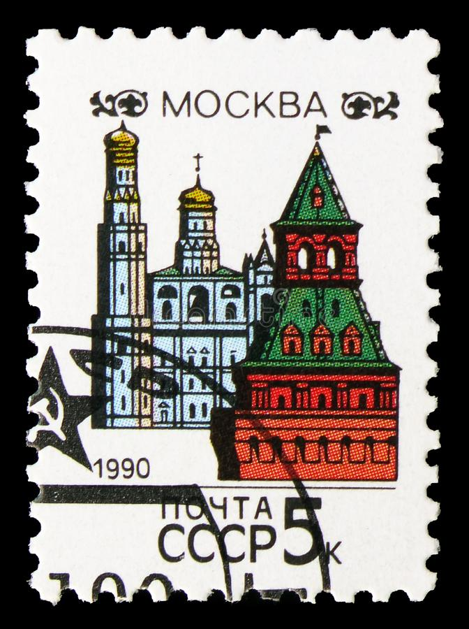 Konstantino-Yeleninskaya tower and Ivan the Great Bell Tower, Capitals of Soviet Republics serie, circa 1990 stock images