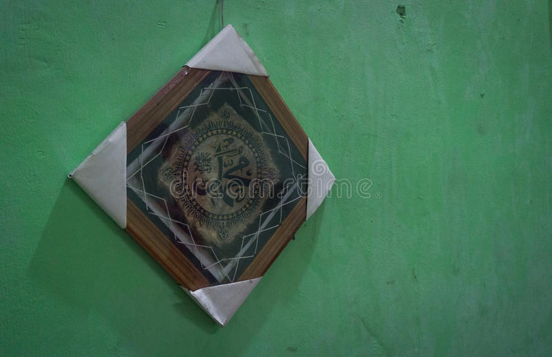 Konsten av kalligrafi i ett trä som inramas på det gröna väggfotoet som tas i Jakarta Indonesien royaltyfria bilder