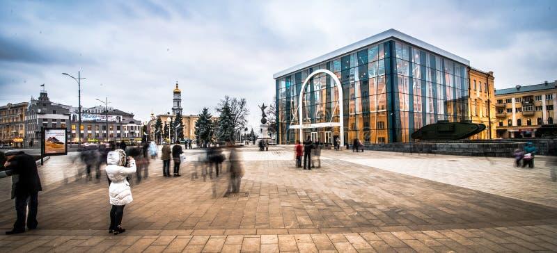 Konstitutions-Quadrat in Charkiw stockbilder