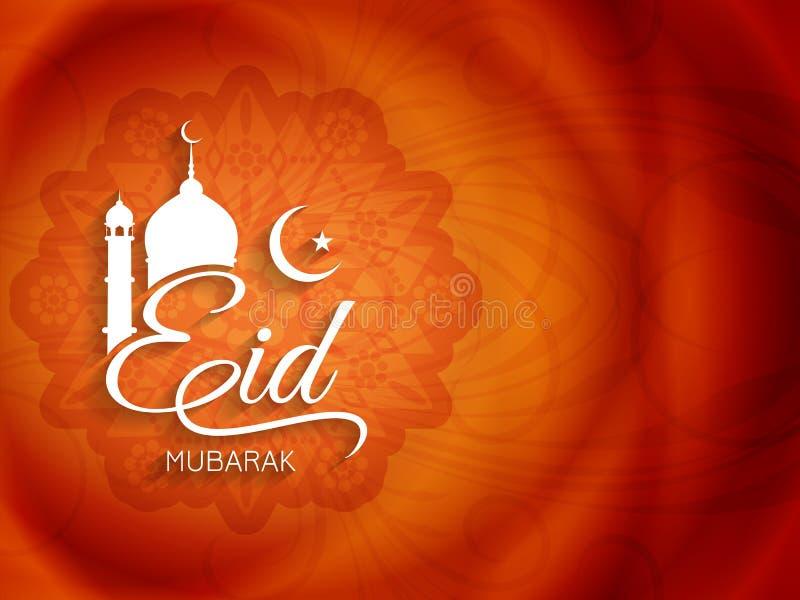 Konstnärlig bakgrund för Eid Mubarak textdesign royaltyfri illustrationer