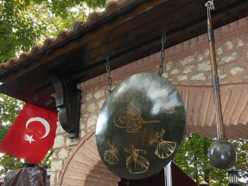 Konstnärlig detalj av den gamla gongen i ingång till Ayasofya, Istanbul, Turkiet royaltyfria foton