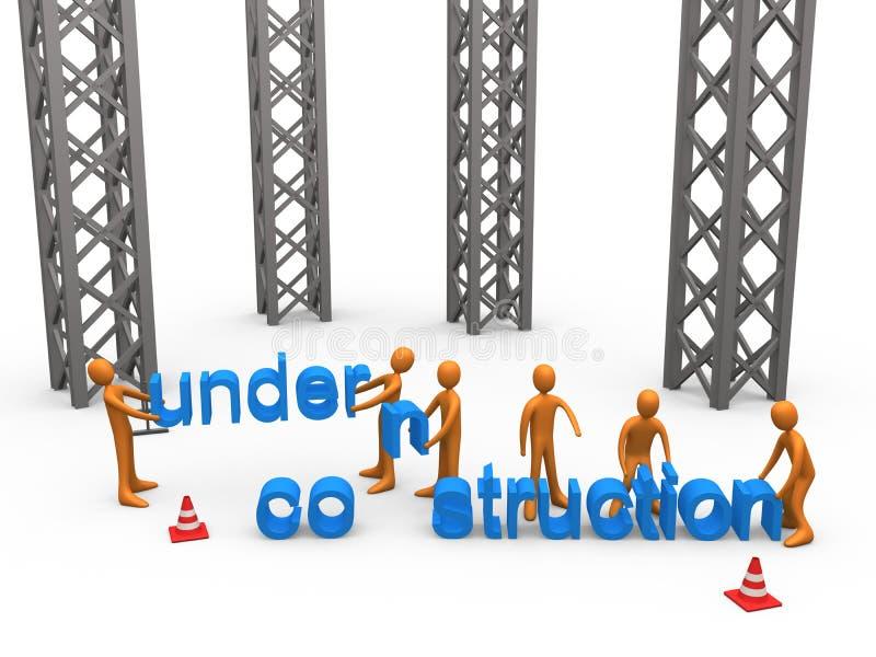 konstruktion under vektor illustrationer