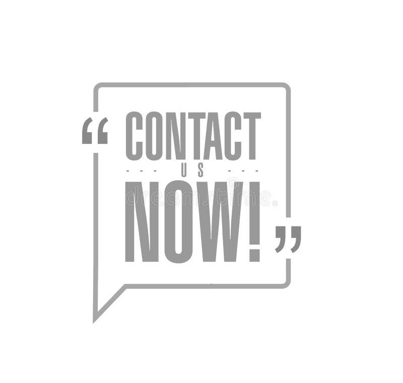 kontakta oss fodrar nu citationsteckenmeddelandebegrepp vektor illustrationer