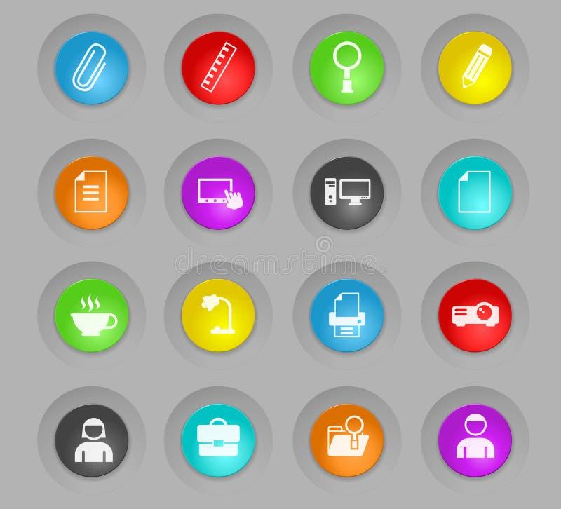 Kontoret färgade plast-rundan knäppas symbolsuppsättningen stock illustrationer