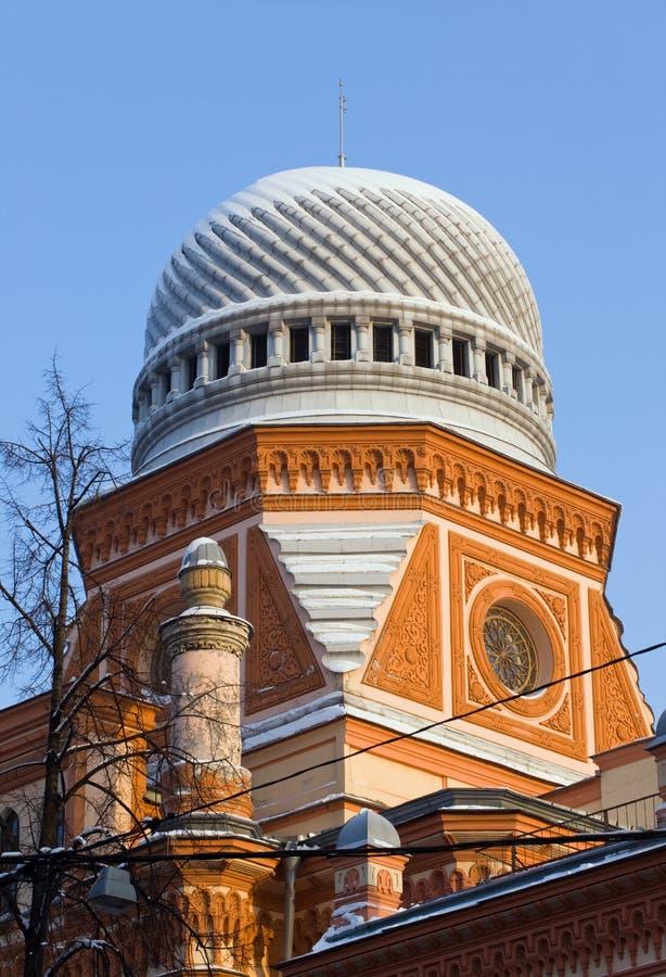 Kontrollturm der großen Chorsynagoge lizenzfreie stockfotos