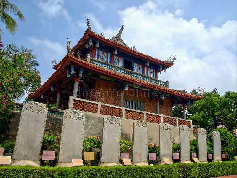 Kontrollturm Tainan-Chihkan lizenzfreie stockfotografie