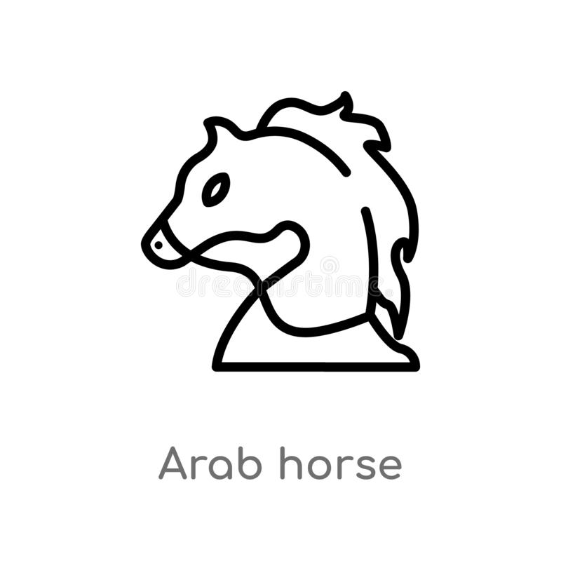 kontur arabska ko?ska wektorowa ikona odosobniona czarna prosta kreskowego elementu ilustracja od innego poj?cia editable wektoro ilustracji