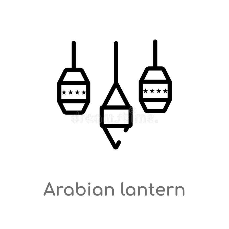 kontur arabska latarniowa wektorowa ikona odosobniona czarna prosta kreskowego elementu ilustracja od religion-2 pojęcia Editable ilustracja wektor